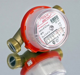 Household water meters